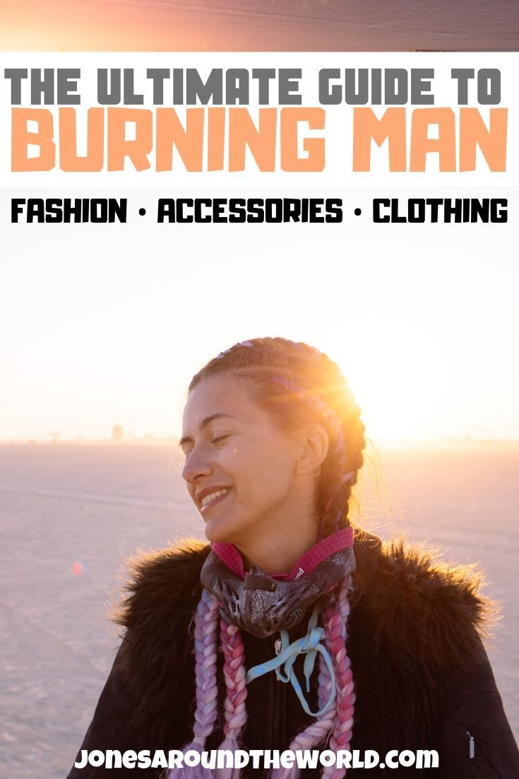 Looking for the best Burning Man Clothing? Check out my list of fun Burning Man ...