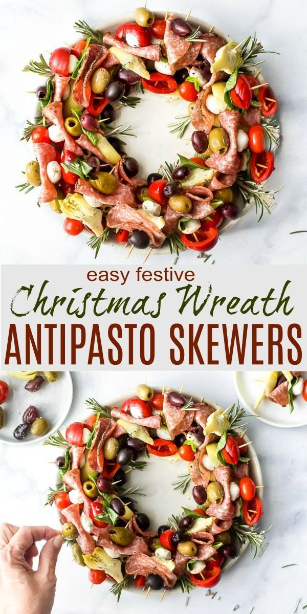 Christmas Wreath Antipasto Skewers | Easy Party Appetizer Idea