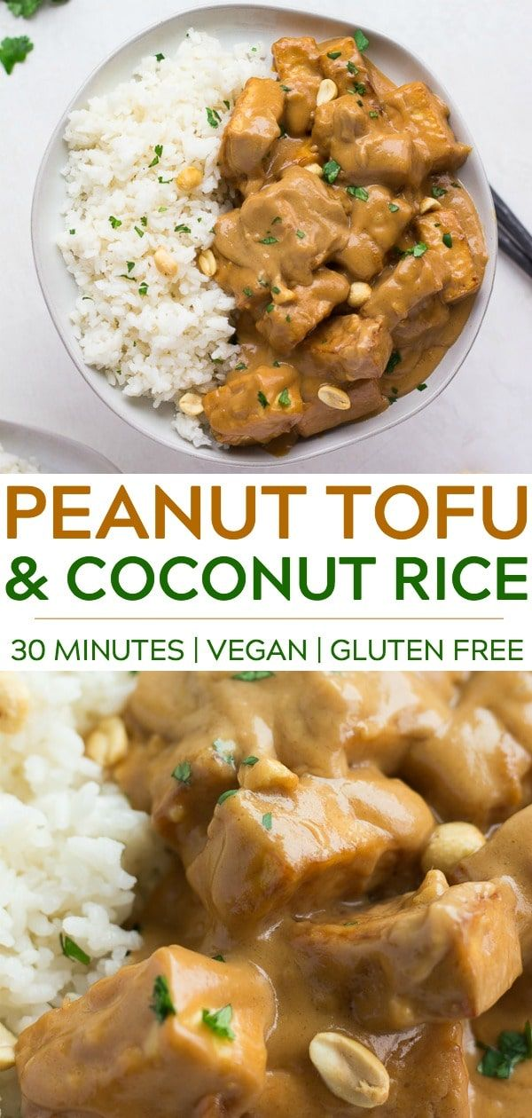 30 Minutes is all it takes to make the most delicious Peanut Tofu with Coconut R...